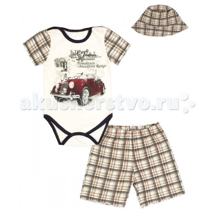Комплекты детской одежды Апрель Комплект (боди, шорты, панама) Марка-люкс апрель комплект одежды