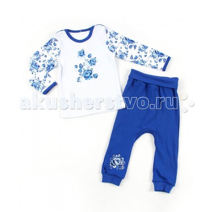 Комплекты детской одежды Апрель Комплект (лонгслив и штанишки) Гжель апрель комплект одежды