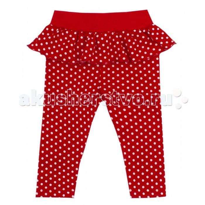 Брюки, джинсы и штанишки Апрель Рейтузы с юбкой Маленькие утята