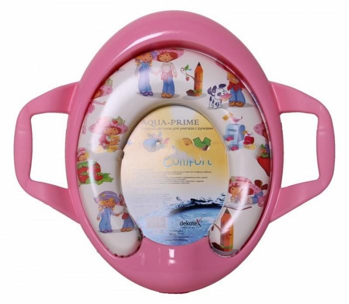 Сиденья для унитаза Aqua-Prime Сиденье для унитаза Baby-Comfort супермаркет] [jingdong подушка ковыль 3 придерживались кнопки туалета теплого сиденье для унитаза крышка унитаза 1g5865