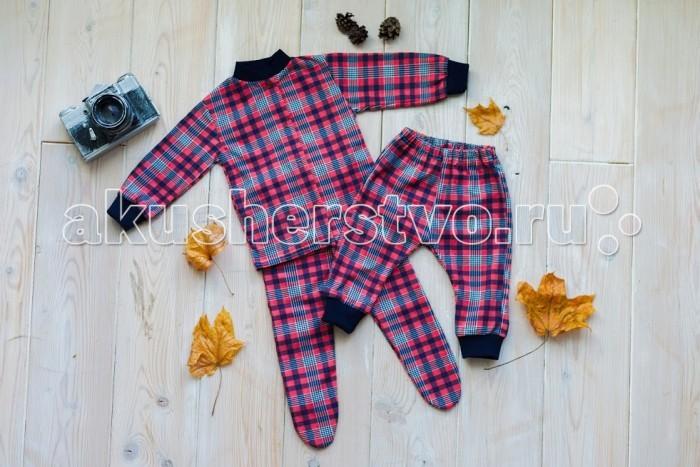 Комплекты детской одежды Archy Комплект детский 3 предмета 2001Т