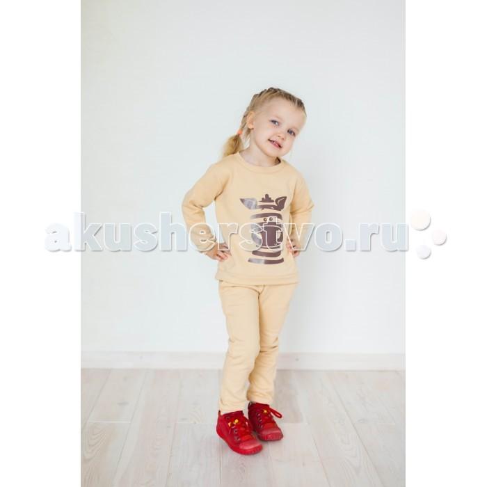 Комплекты детской одежды Archy Комплект детский 715НТ комплекты детской одежды archy комплект спортивный 908нт