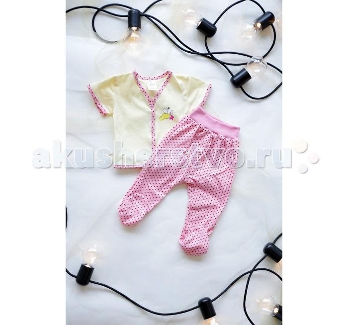 Комплекты детской одежды Archy Комплект детский 912Т комплекты детской одежды petunia pickle bottom комплект для новорожденных social set