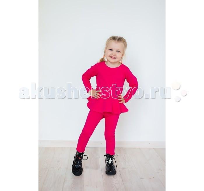 Комплекты детской одежды Archy Комплект для девочки 716НТ комплекты детской одежды archy комплект спортивный 908нт