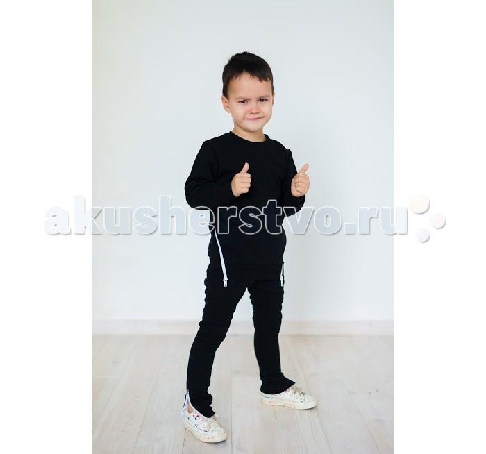 Комплекты детской одежды Archy Комплект для мальчика 717НТ комплекты детской одежды archy комплект спортивный 908нт