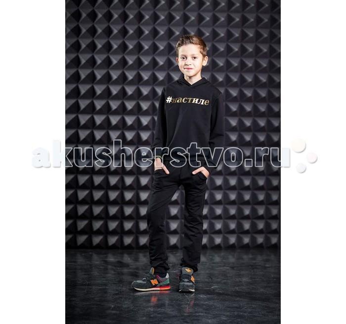 Комплекты детской одежды Archy Комплект для мальчика 726НТ комплекты детской одежды archy комплект спортивный 908нт