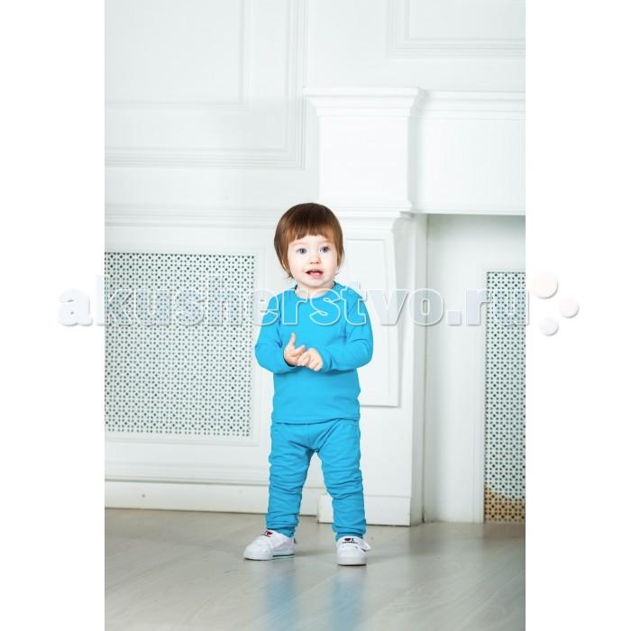 Комплекты детской одежды Archy Комплект для мальчика 915Т комплекты детской одежды archy комплект спортивный 908нт