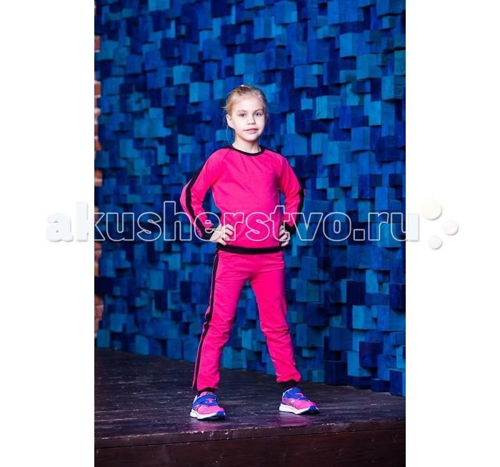 Комплекты детской одежды Archy Комплект спортивный 908НТ комплекты детской одежды petunia pickle bottom комплект для новорожденных social set