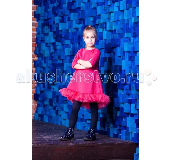 Детская одежда , Детские платья и сарафаны Archy Платье для девочки 827Т арт: 474386 -  Детские платья и сарафаны
