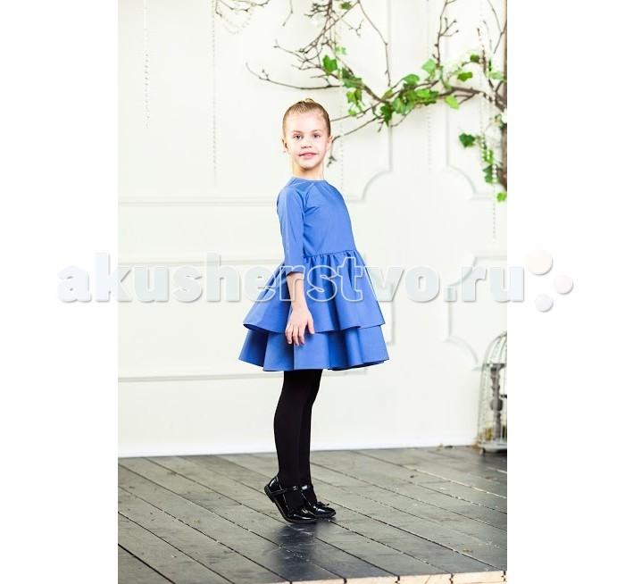 Детская одежда , Детские платья и сарафаны Archy Платье для девочки 828Т арт: 474741 -  Детские платья и сарафаны