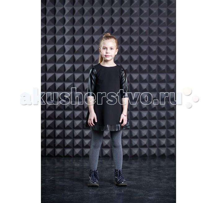 Детская одежда , Детские платья и сарафаны Archy Платье-туника для девочки 829НТ арт: 474731 -  Детские платья и сарафаны