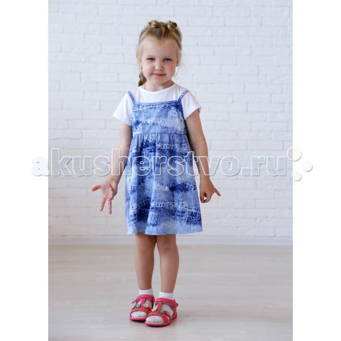Детские платья и сарафаны Archy Сарафан для девочки 822Т