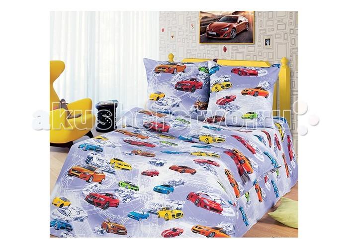 Постельное белье 1.5-спальное Артпостель Авто Мир 1.5-спальное (4 предмета) блакiт постельное белье 2х спальное блакiт 13184470 фиолетовый бирюзовый