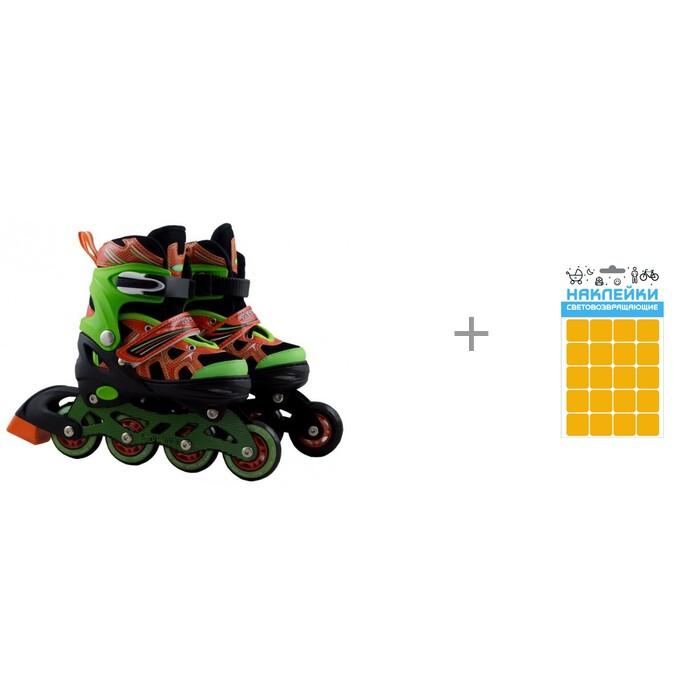 Детские ролики Atemi раздвижные AJIS-19.03 AJIS19033 и наклейки световозвращающие Квадрат Sport Cova
