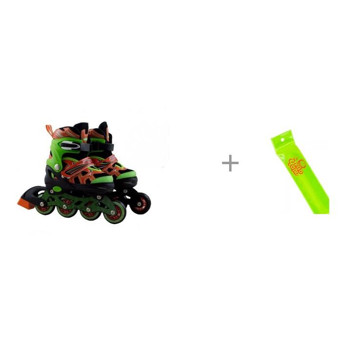Детские ролики Atemi раздвижные AJIS-19.03 со световозвращающим браслетом Чудо-чадо