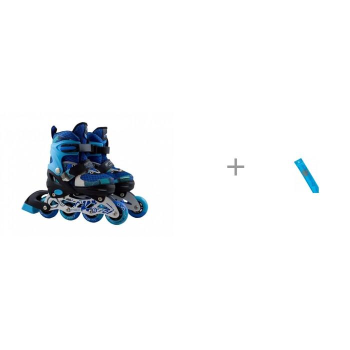 Детские ролики Atemi раздвижные AJIS-19.04 со световозвращающим браслетом Чудо-чадо