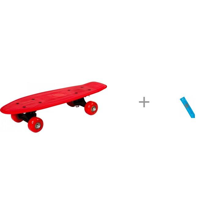 Тюбинг Atemi Санки-ватрушка Профи-лайт 110 см и 1 Toy Игрушка для формирования снежков фото