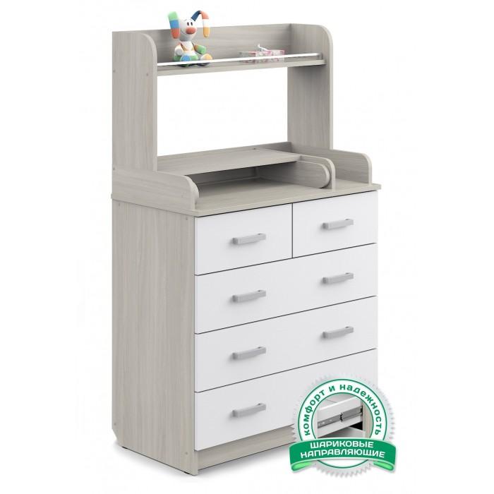 Детская мебель , Комоды Атон М Сириус-2 805 пеленальный ЛДСП (5 ящиков) арт: 499061 -  Комоды
