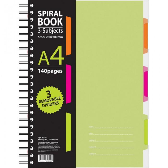 Купить Тетради, Attache Selection Бизнес-тетрадь Spiral Book А4 140 листов