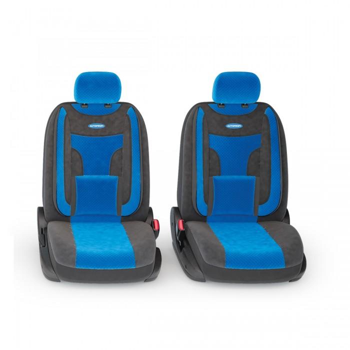 Купить Аксессуары для автомобиля, Autoprofi Авточехлы Extra Comfort размер М ECO-1105 (11 предметов)