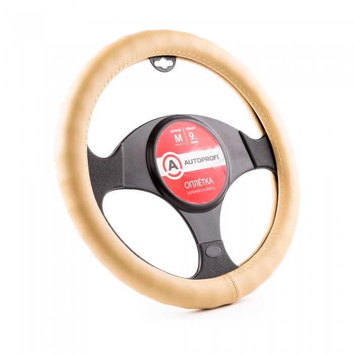 Аксессуары для автомобиля Autoprofi Оплетка руля с увеличенным обхватом гладкая экокожа 9 см