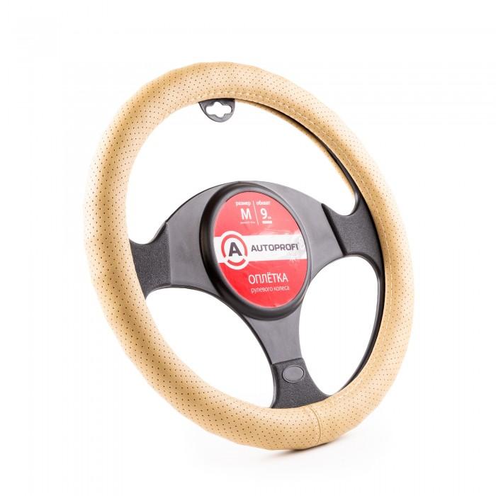 Аксессуары для автомобиля Autoprofi Оплетка руля с увеличенным обхватом перфорированная экокожа 9 см