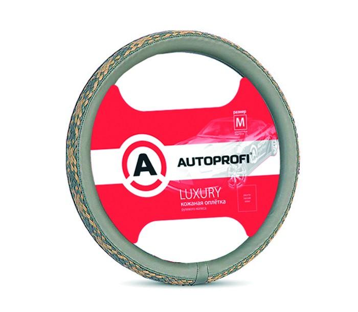 Аксессуары для автомобиля Autoprofi Оплётка руля Luxury размер М AP-810