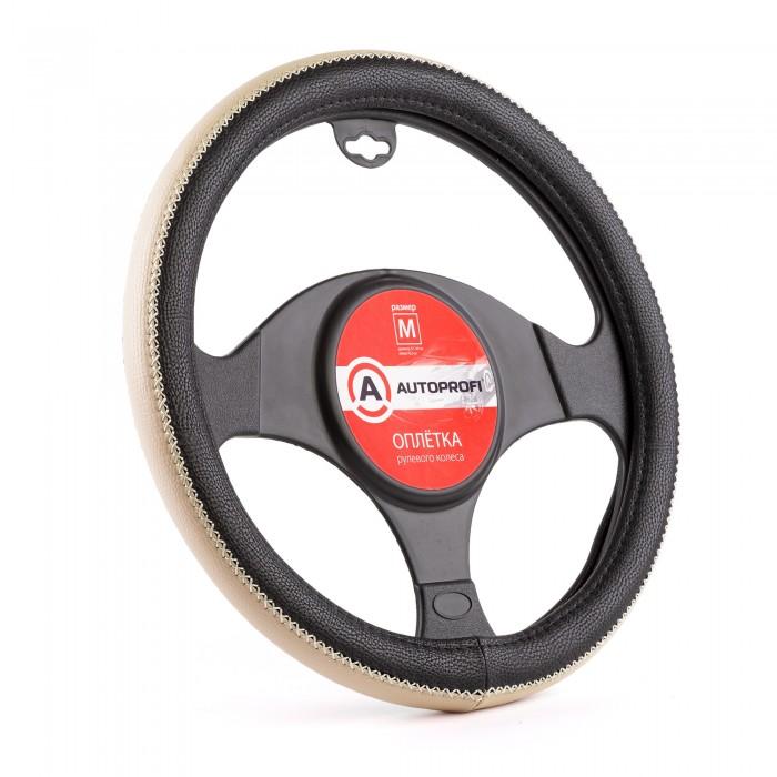 Аксессуары для автомобиля Autoprofi Оплётка руля с декоративной прострочкой по ободу