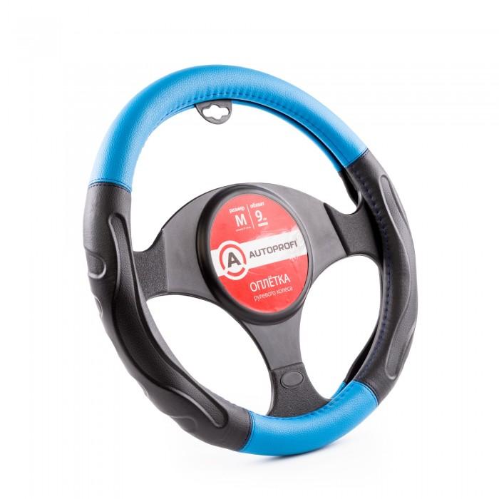 Аксессуары для автомобиля Autoprofi Оплётка руля с увеличенным обхватом и вставками под хват 9 см