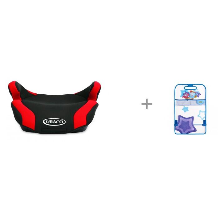 Бустер Graco Connext с защитной накидкой на сиденье (кикмат) SM/KMT-010 Смешарики