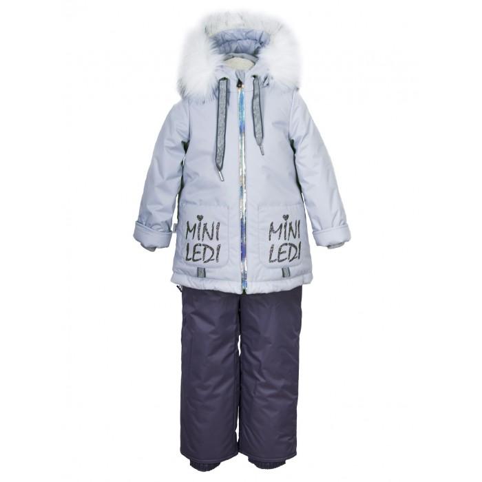 Аврора Комплект для девочек (куртка, полукомбинезон) Кэтти