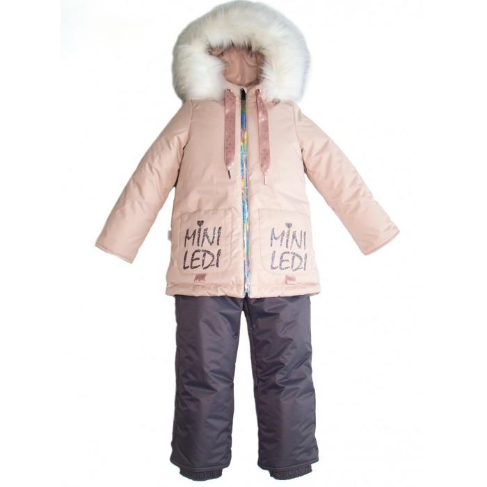 Аврора Комплект (куртка, полукомбинезон) Кэтти