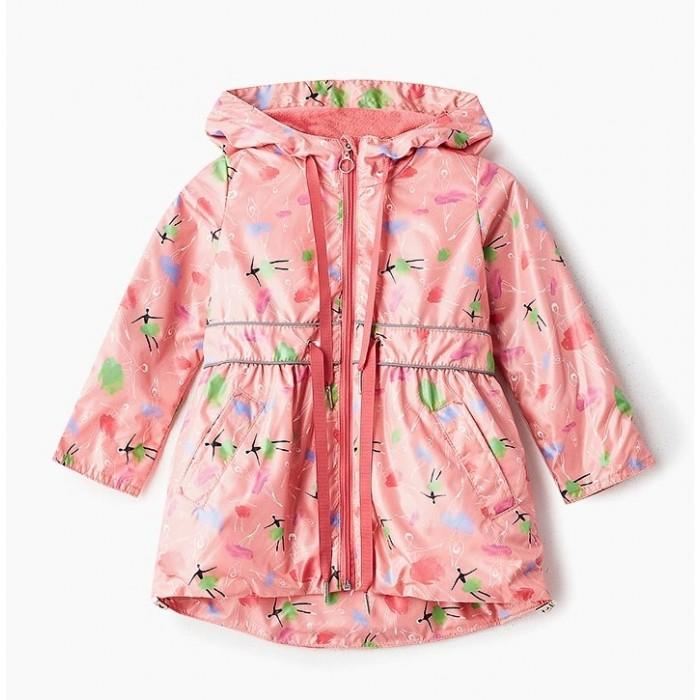 Верхняя одежда Аврора Ветровка для девочки Илона