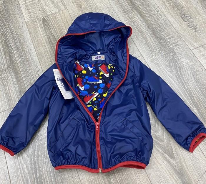 Верхняя одежда Аврора Ветровка для мальчика Штурман 706-М