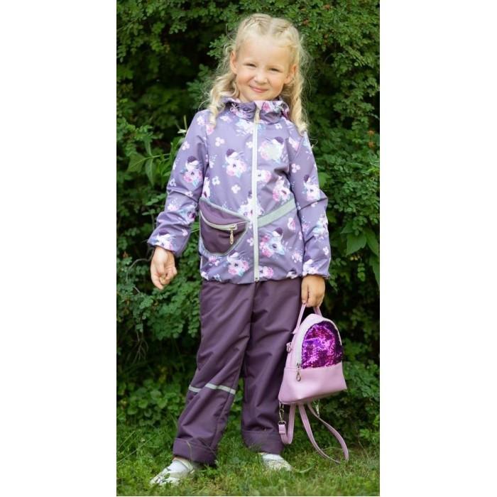Аврора Ветровочный комплект для девочки (куртка, полукомбинезон) Эльза 685-Д
