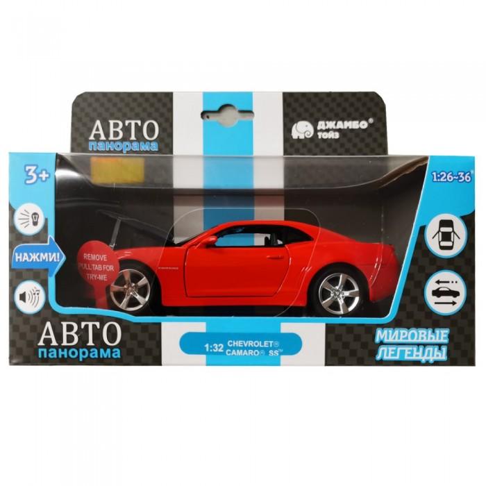 Купить Машины, Автопанорама Машинка Chevrolet Camaro SS 1:32