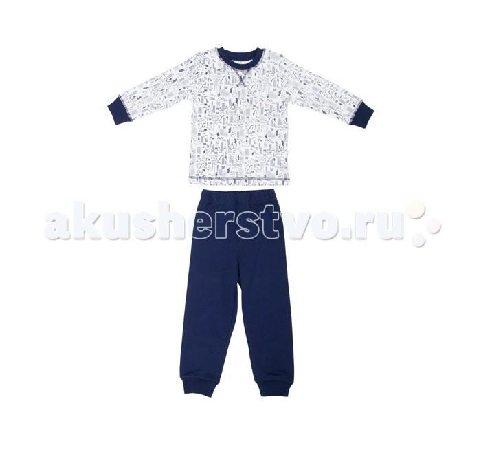 Детская одежда , Пижамы и ночные сорочки Axiome De Mode Пижама Оленята и динозавры 17-8605 арт: 446479 -  Пижамы и ночные сорочки