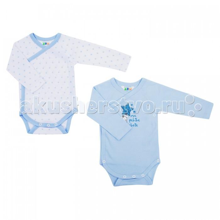 Детская одежда , Боди и песочники Axiome De Mode Боди-конверт Нежность 2 шт. арт: 338805 -  Боди и песочники