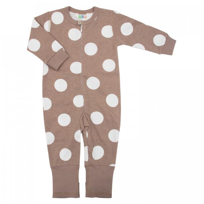 Детская одежда , Комбинезоны и полукомбинезоны Axiome De Mode Комбинезон-трансофрмер Горох арт: 337345 -  Комбинезоны и полукомбинезоны