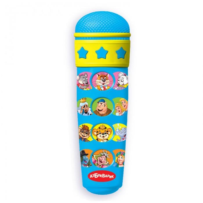 Музыкальные игрушки Азбукварик Микрофон Караоке с мультяшками шкаф купе угловой диван ру байкал 45 7 дуб сонома