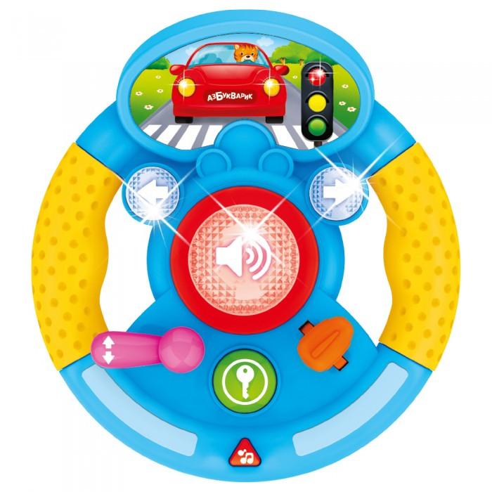 Ролевые игры Азбукварик Музыкальный руль Я водитель