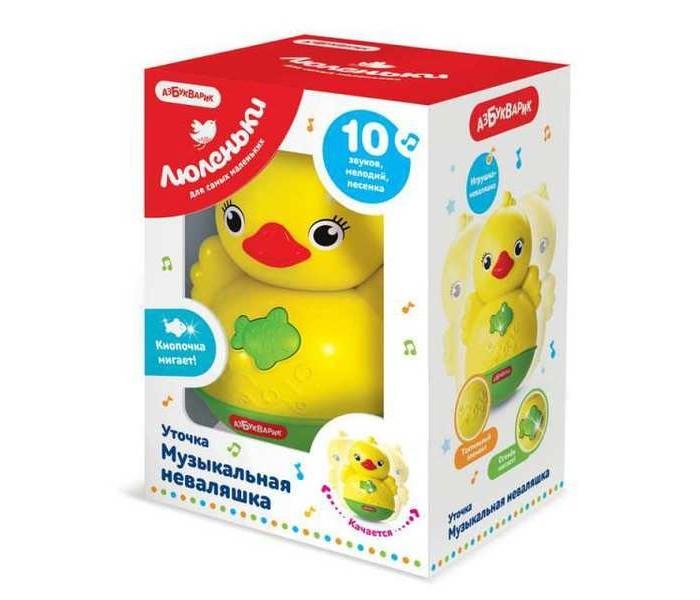 Купить Развивающие игрушки, Развивающая игрушка Азбукварик Неваляшка уточка Люленьки