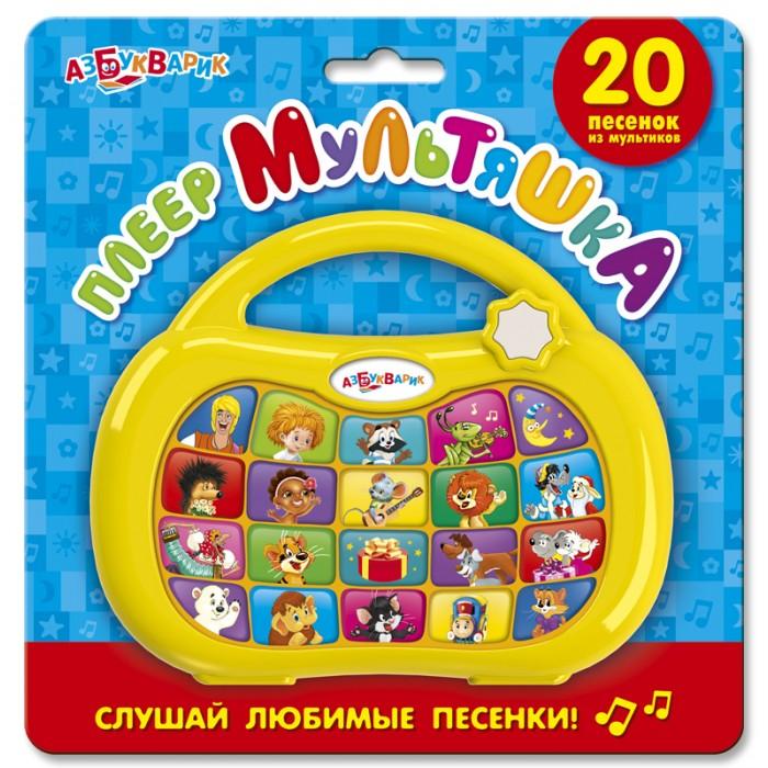 Электронные игрушки Азбукварик Плеер мультяшка  недорого