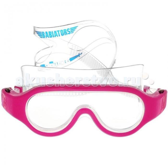Летние товары , Очки, маски и трубки для плавания Babiators Плавательные очки Submariners арт: 29634 -  Очки, маски и трубки для плавания