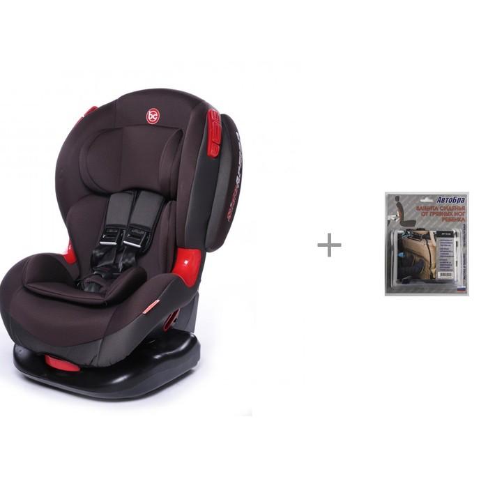 Группа 1-2 (от 9 до 25 кг) Baby Care BC-120 IsoFix и АвтоБра Защита спинки сиденья от грязных ног ребенка группа 1 2 от 9 до 25 кг baby care bc 120 isofix