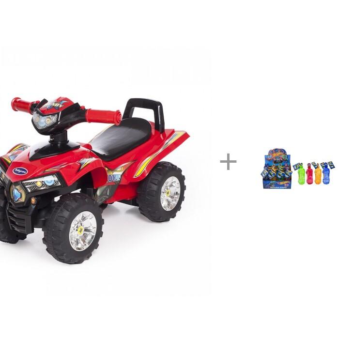 Каталка Baby Care Super ATV и световозвращающие браслеты 2 шт. 25 х 200 мм