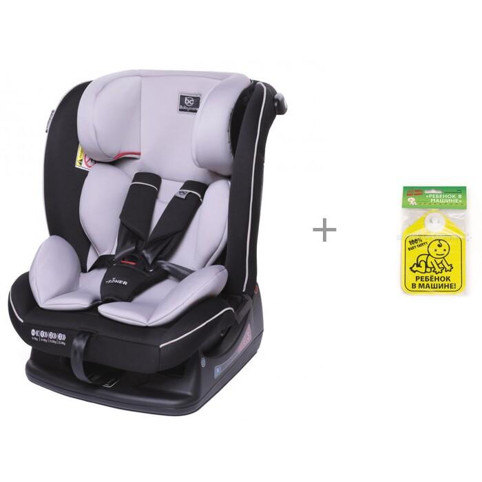 Купить Группа 0-1-2-3 (от 0 до 36 кг), Автокресло Baby Care Troner и Знак автомобильный Baby Safety Ребенок в машине
