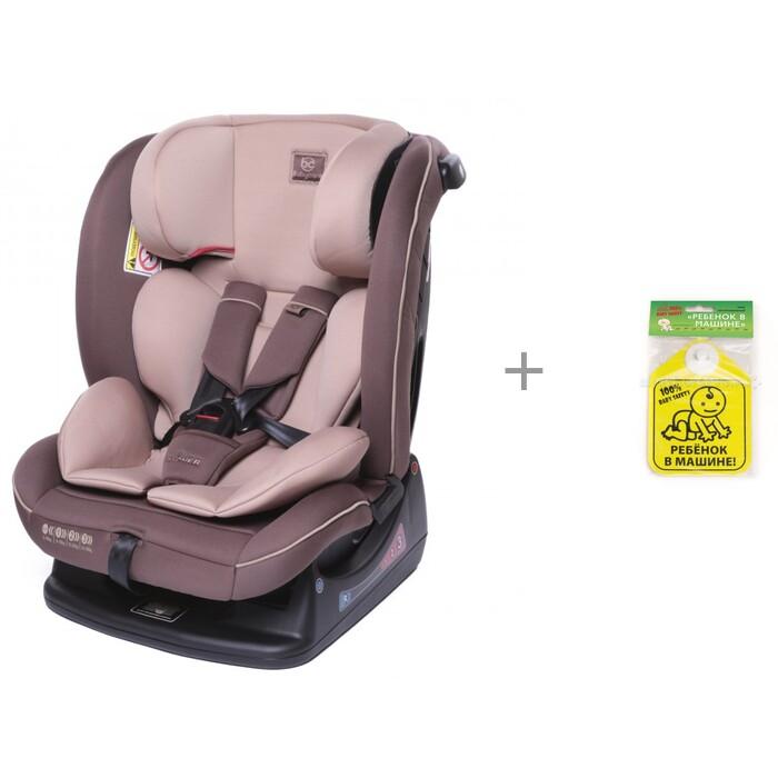 Картинка для Группа 0-1-2-3 (от 0 до 36 кг) Baby Care Troner и Знак автомобильный Baby Safety Ребенок в машине