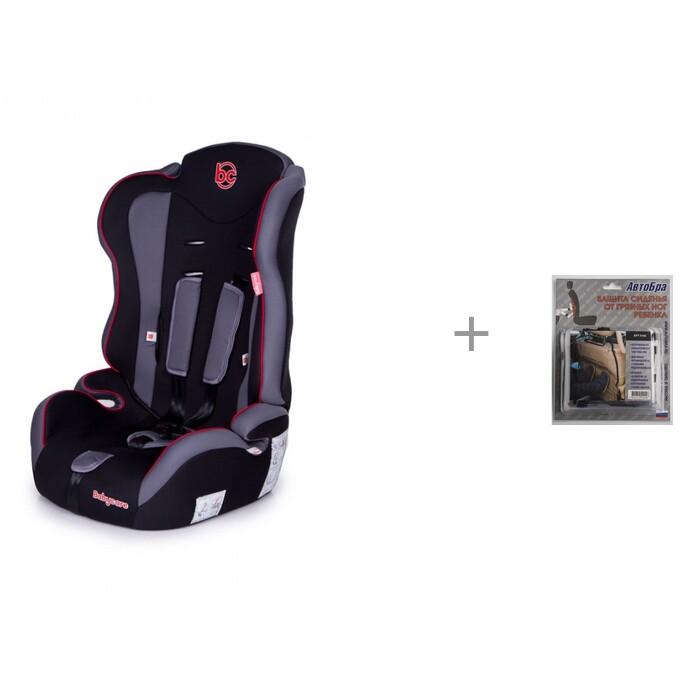 Группа 1-2-3 (от 9 до 36 кг) Baby Care Upiter и защита спинки сиденья АвтоБра группа 1 2 3 от 9 до 36 кг cam calibro и защита сиденья автобра невидимка