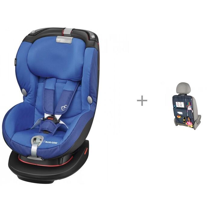 Автокресло Maxi-Cosi Rubi XP с органайзером на спинку сидения А4 АвтоБра